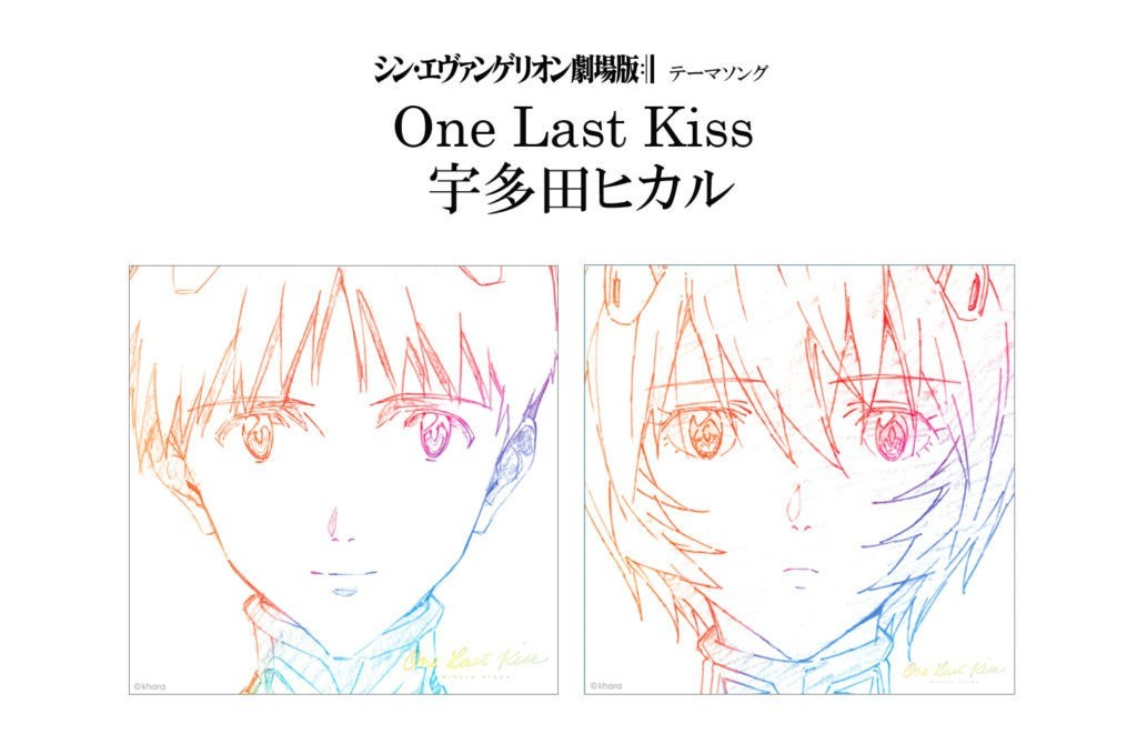 """《EVA新剧场版:终》主题歌""""One Last Kiss""""MV公布"""